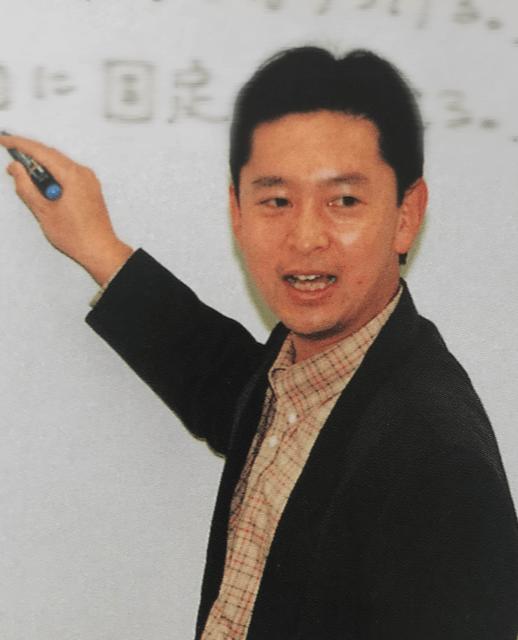 相良さん教員時代