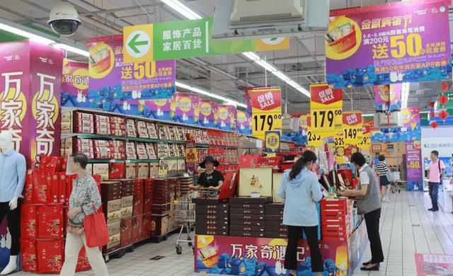 南昌市のスーパー